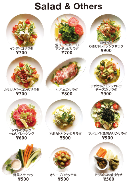 salad_others2016