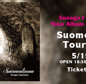 Sunaga t experience 『Suomenlinna』Album Release Party!!